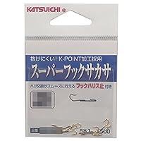 カツイチ(KATSUICHI) スーパーフックサカサ 2