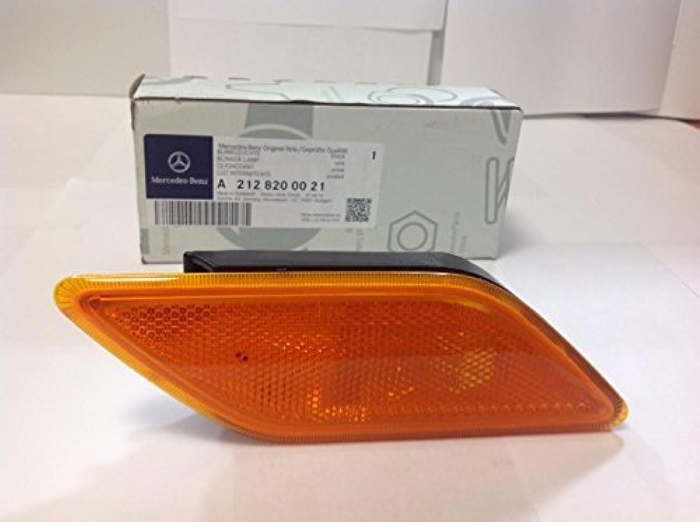 Mercedes-Benz A2128200021 Blinker Lamp