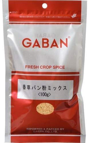 ギャバン 業務用 香草パン粉ミックス 袋 100g