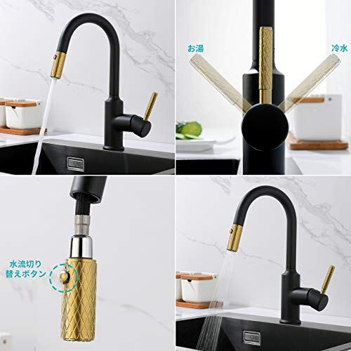 CREA『キッチン混合水栓キッチンシャワー水栓ホース引き出し式』