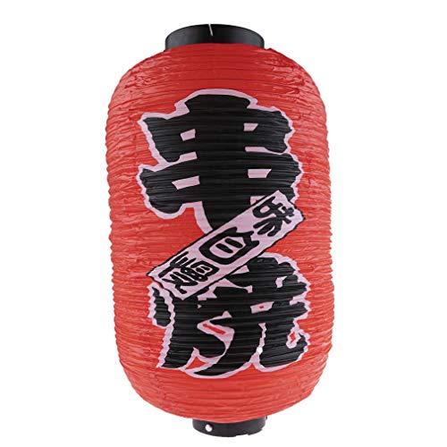 lachineuse Farolillo japonés Rojo – Barbacoa