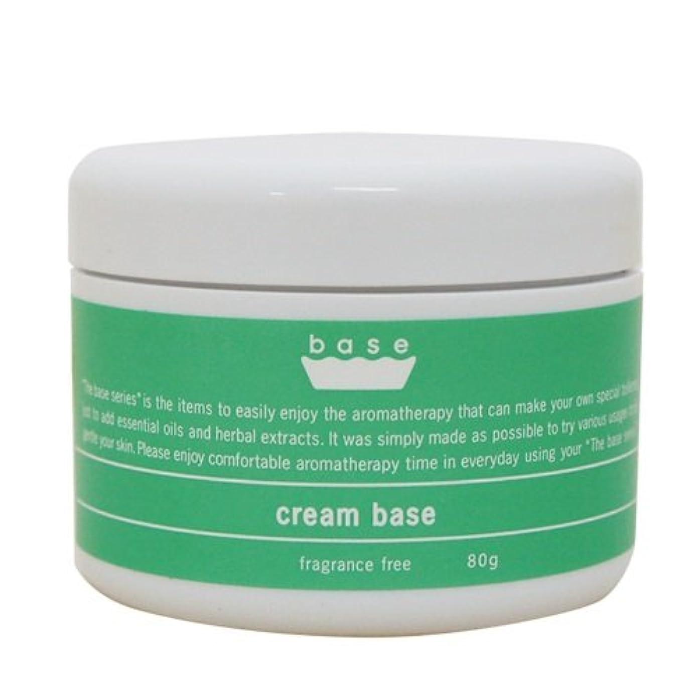 微生物保証する天窓フレーバーライフ base creambase(クリームベース) 80g