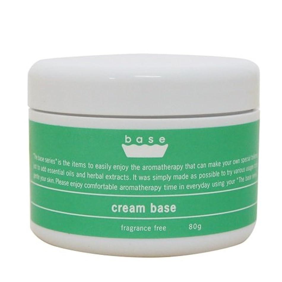 マウンド活力経済フレーバーライフ base creambase(クリームベース) 80g