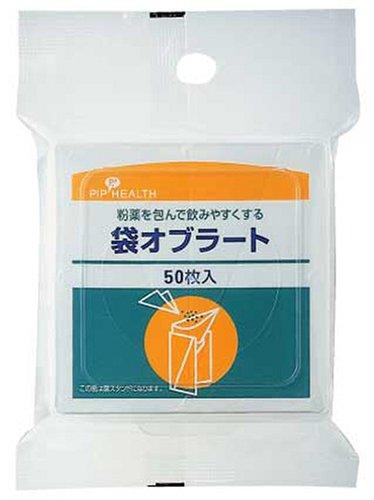 Pip Oblate Bag Type - Japanese Edible Film, 50pcs
