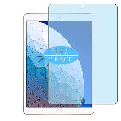Vaxson 2 Unidades Protector de Pantalla Anti Luz Azul, compatible con iPad Air 3 3nd 2019 [No Vidrio Templado Carcasa Case ] Película Protectora Film Guard