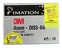 【アウトレット】 IMATION DDS-60 1.3GB 4mm データテープ DDS-60D