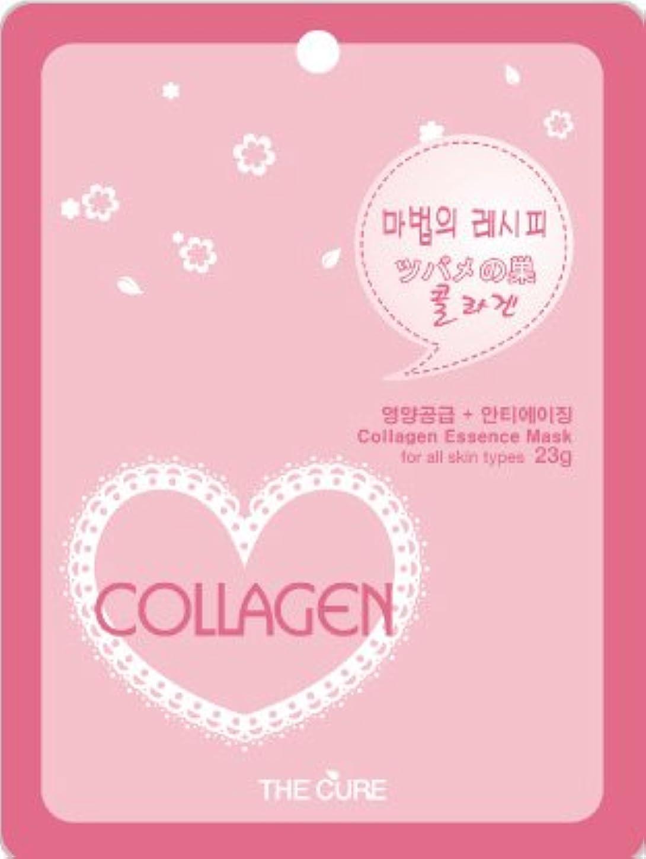 ビデオけん引整然としたコラーゲン エッセンス マスク THE CURE シート パック 10枚セット 韓国 コスメ 乾燥肌 オイリー肌 混合肌