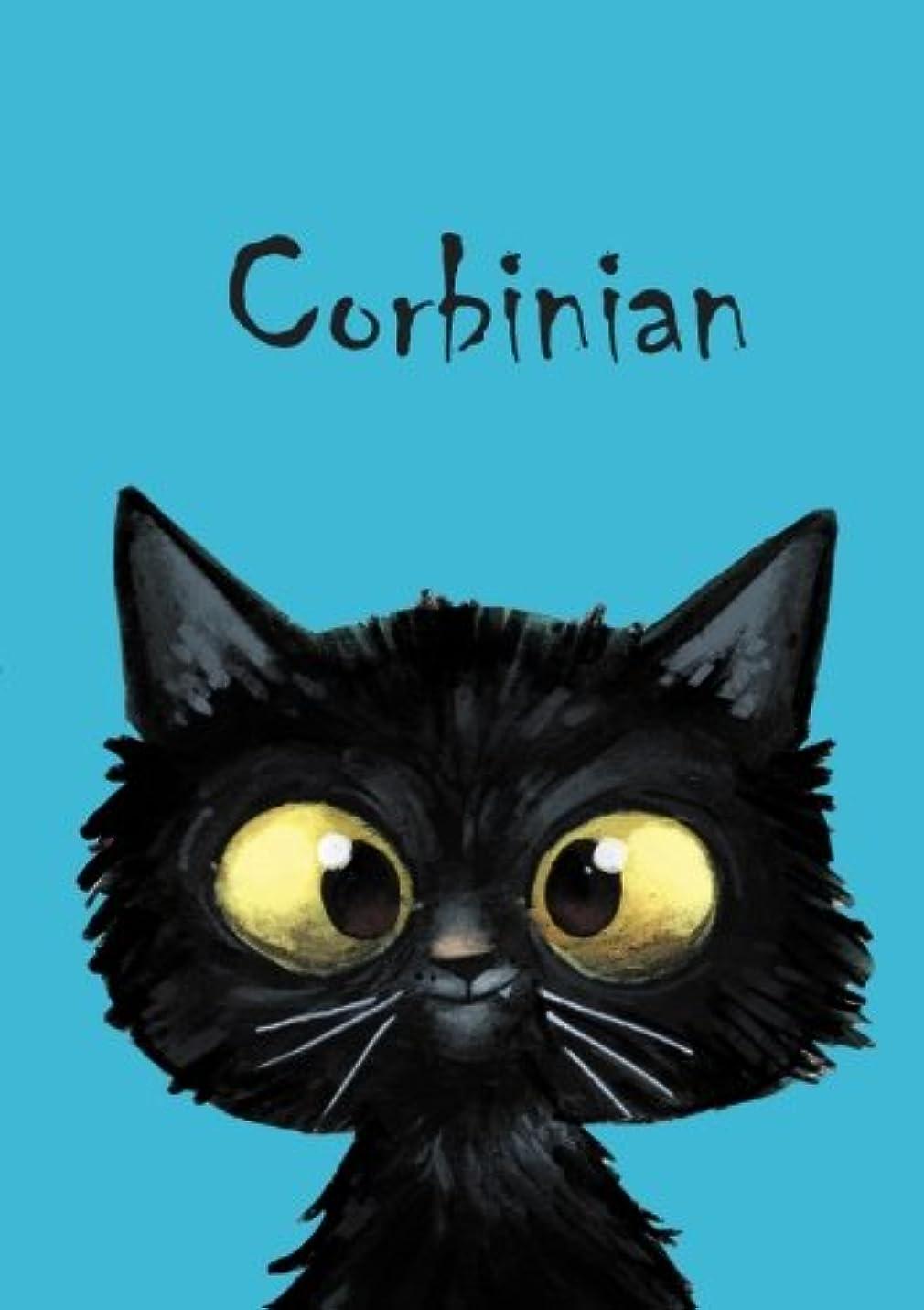 無臭動的パドルCorbinian: Corbinian - Katzen - Malbuch / Notizbuch / Tagebuch: A5 - blanko