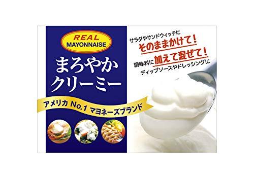 米産 マヨネーズ 瓶430g [8285]