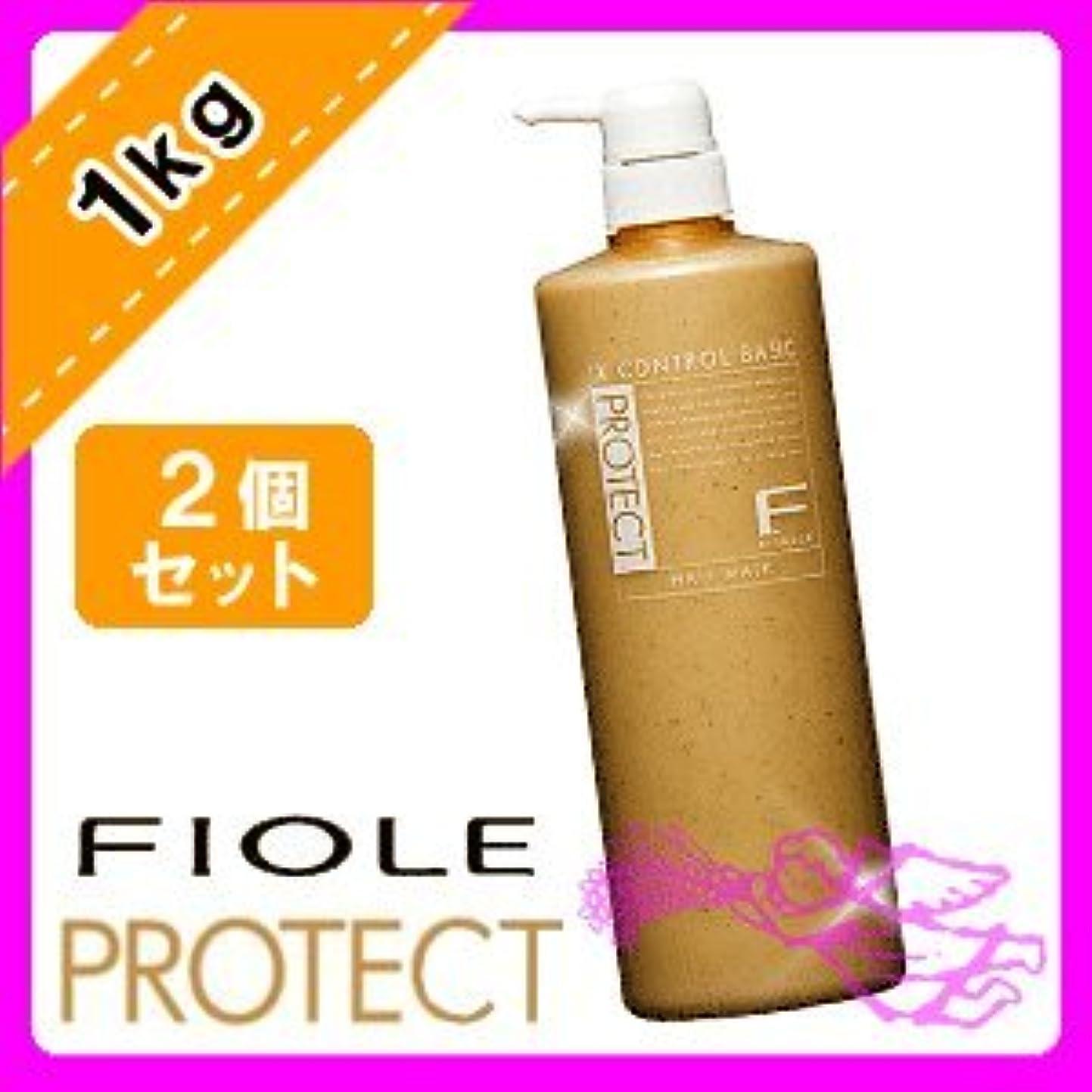 寝る再生可能人形フィヨーレ Fプロテクト ヘアマスク ベーシック <1000g×2個セット> MB FIOLE Fprotect 毛先さらさら