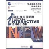 New Era Interactive English Intro 2 Teacher's Book (China Edition)