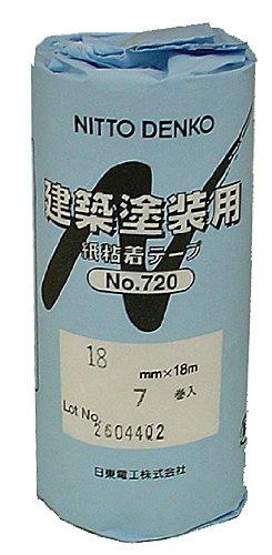 日東電工 建築塗装用 マスキングテープ#720 幅18mm 長さ18m 7巻入 白 [養生テープ]