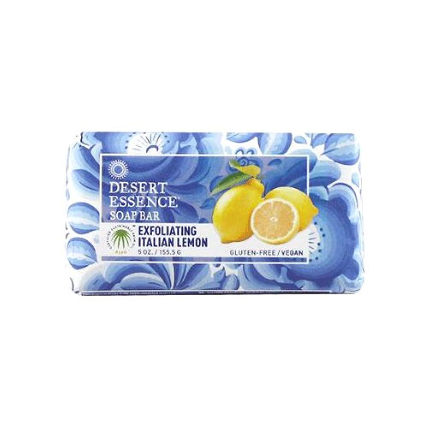 デコレーション雇用者コットンDesert Essence Bar Soap - Exfoliating Italian Lemon - 5 oz