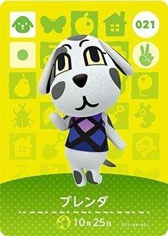 どうぶつの森 amiiboカード 第1弾 【021】 ブレンダ