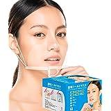 【国内メーカー保証】マウスシールド 10個セット 透明マスク 個別包装 折りたたみ式防塵マスク 飛沫防止 マウスガード 男女兼用
