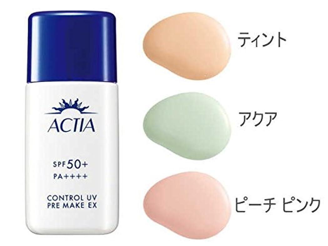 中級ヒゲクジラワックスエイボン アクティア コントロール UV プレ メイク EX (アクア)