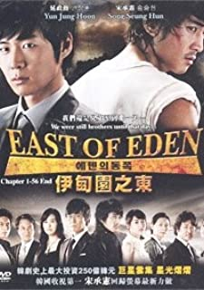 East of Eden (1-56 End) Korean Drama with English Sub