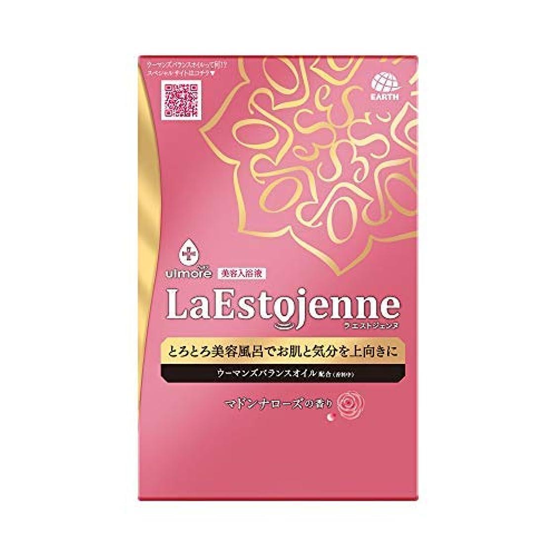権利を与えるハーフプランテーションウルモア ラエストジェンヌ マドンナローズの香り 3包入り × 8個セット