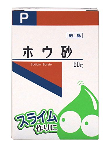 健栄製薬 ホウ砂 結晶 P 50g 健栄製薬