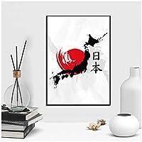 Muzimuziliモダンでシンプルな赤と黒のインクハロー染料日本の写真水墨画ホームアンティーク装飾壁-60X80Cmフレームなし