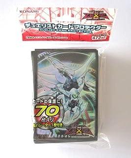 Yu-Gi-Oh! Zexal Duelist Card Protector Shooting Quasar Dragon Card Sleeves