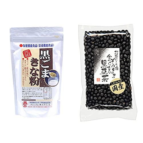 [2点セット] 黒ごまきな粉(270g)・国産 黒豆茶(200g)