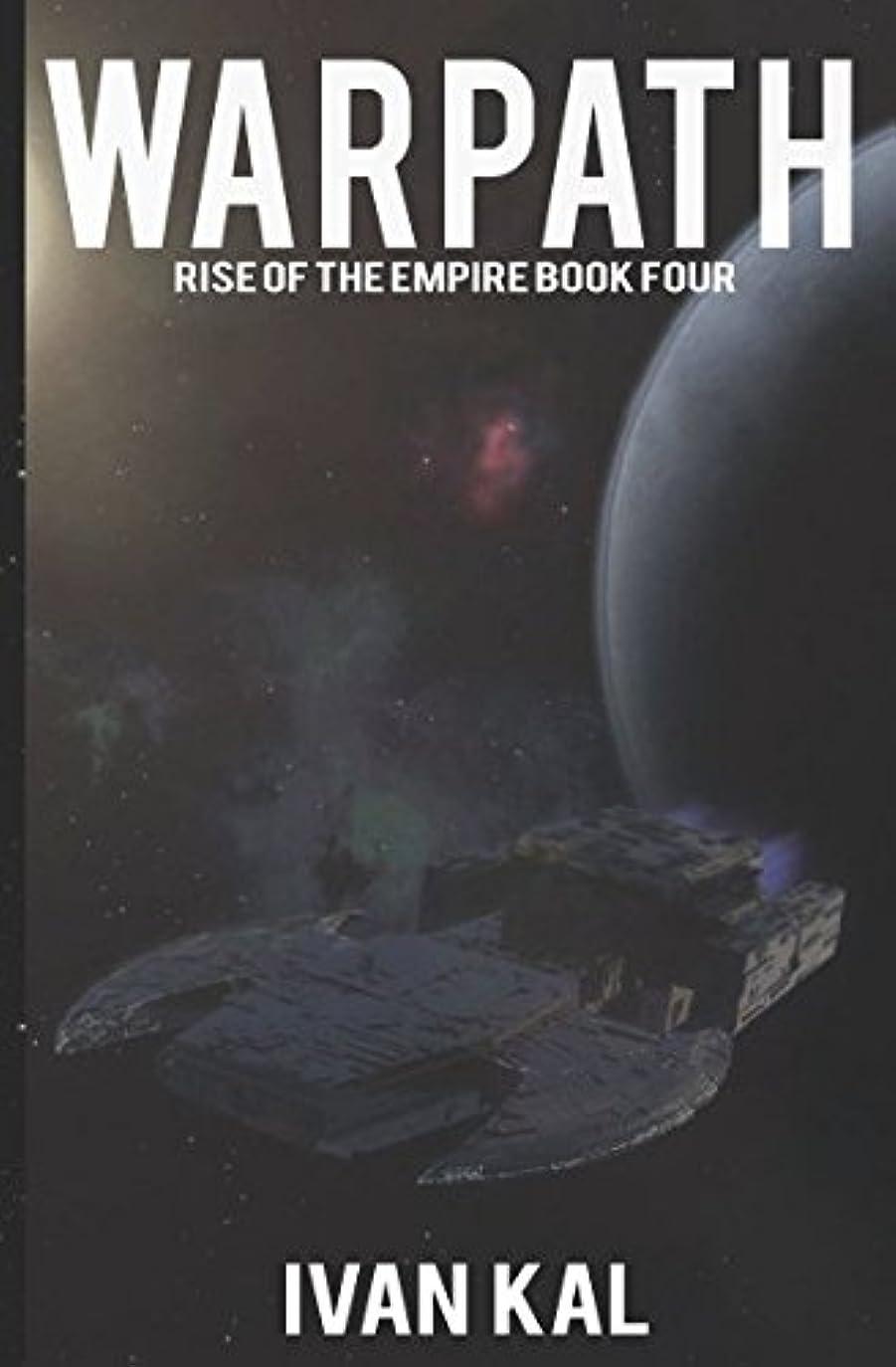 エクステント挨拶削除するWarpath (Rise of the Empire)