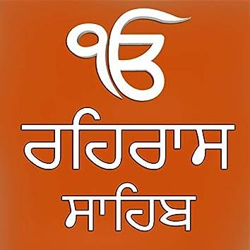 Rehras Sahib Path Full | Sher Singh