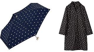 【セット買い】ワールドパーティー(Wpc.) 雨傘 折りたたみ傘  ネイビー  50cm  レディース ポーチタイプ ゴールドビーズハート ミニ 868-178 NV+レインコート ポンチョ レインウェア ドット FREE レディース 収納袋付き R-1095