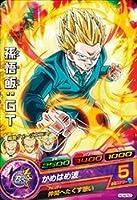 ドラゴンボールヒーローズJM04弾/HJ4-52 孫悟飯:GT C