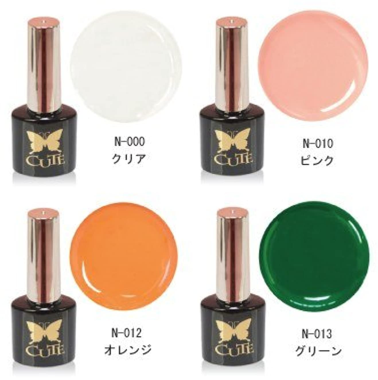 ジョブ劣る速いキュートラクジェル4色セットD   オレンジ、グリーン、ピンクの3色とクリアがセットに カラーを混ぜれば中間色も実現 1本ずつ購入するよりもお得にゲット