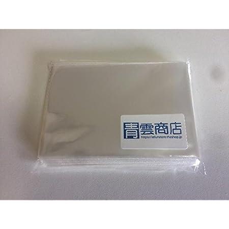ぴったりスリーブ 100枚 遊戯王スリーブアウターサイズ 透明ソフトタイプ (64.5mm×91mm)
