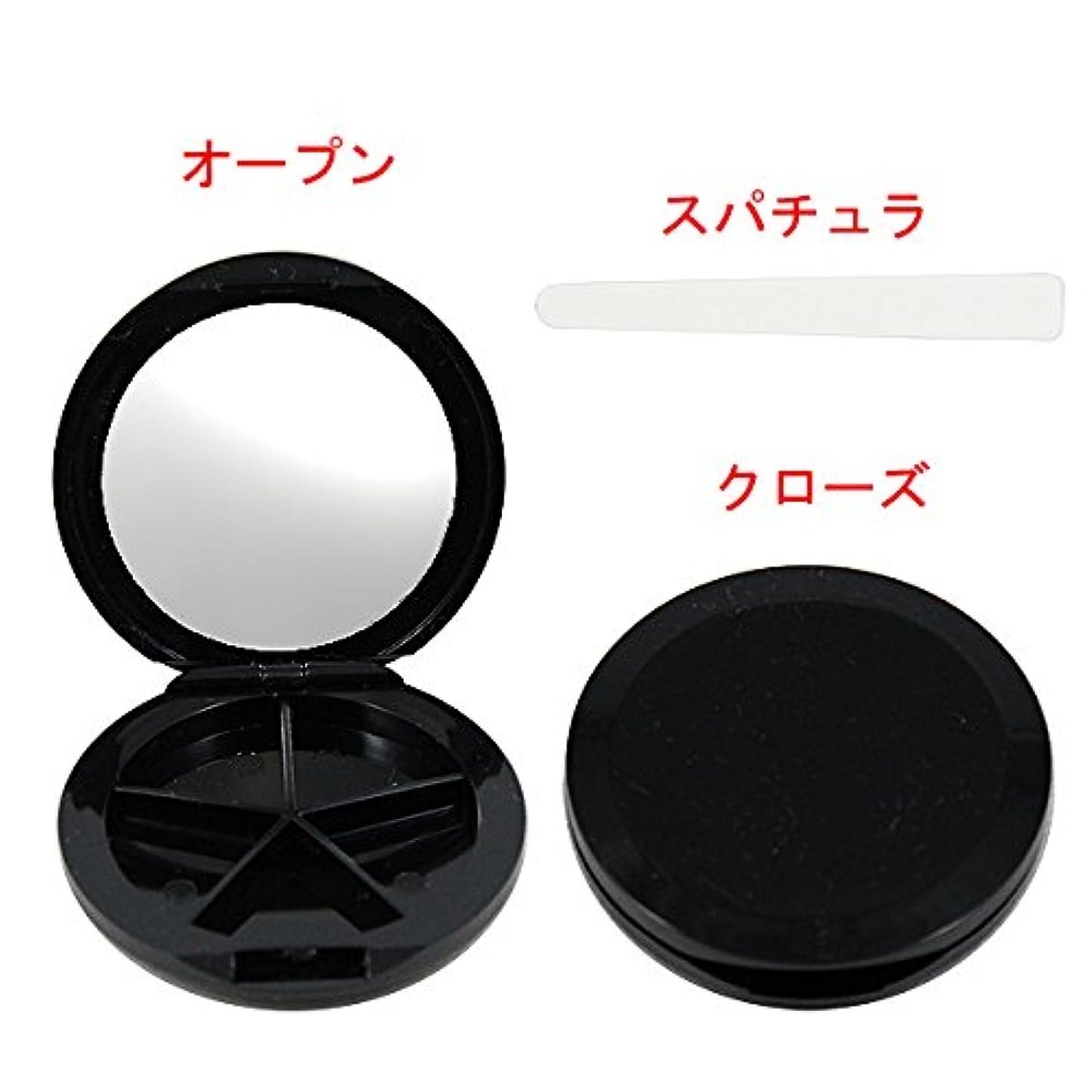 アミューズネストユーザー志々田清心堂 メイクパレット丸 No.300 BK AS樹脂ブラック