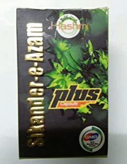 Best hashmi herbal sikander-e-azam capsules Reviews