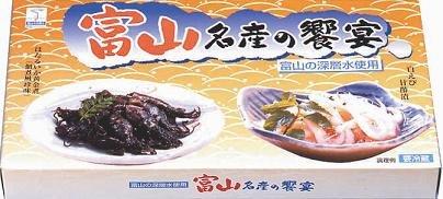 富山名産の饗宴