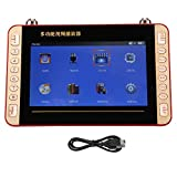 "Portable Video Audio Player with 10"" HD Screen, Multi Funktions Stereo Audio System"