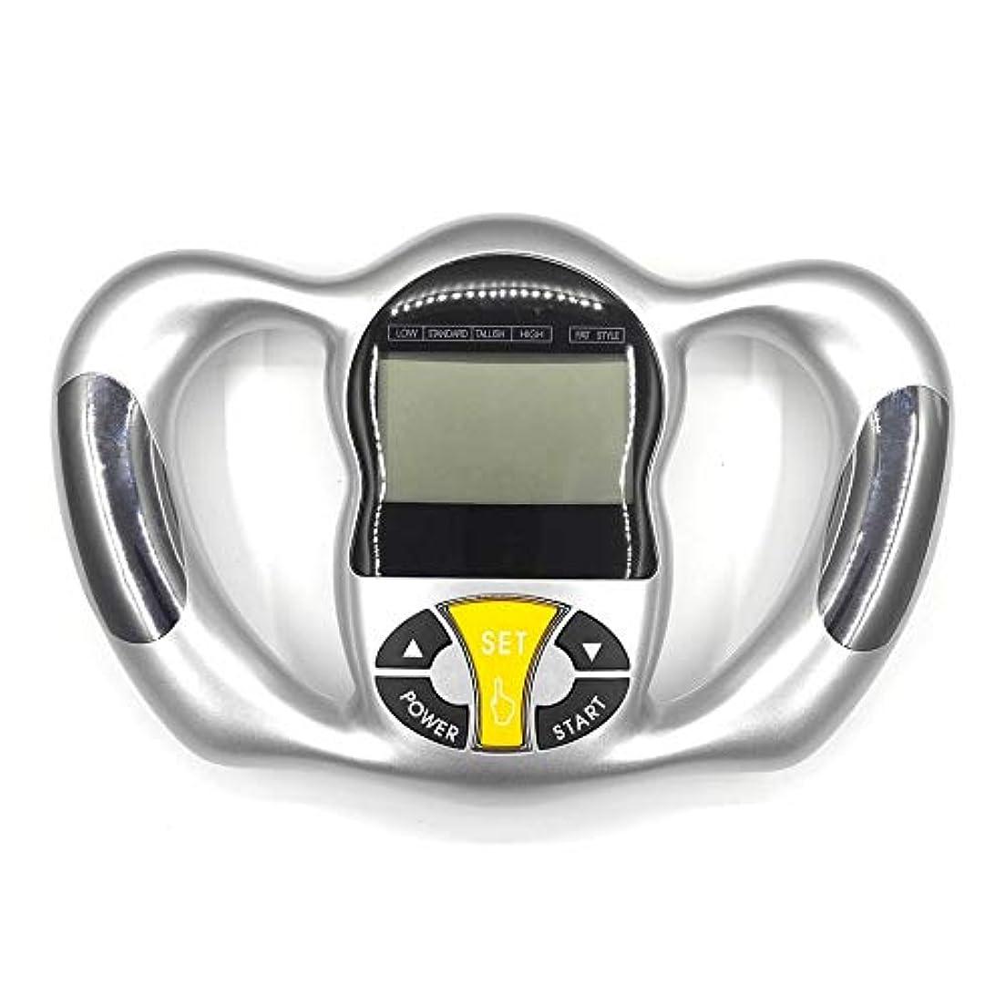 ロッジノートすきAAcreatspace体脂肪測定器体脂肪測定器/Bmi脂肪分析ハンドヘルドの正確な脂肪測定器