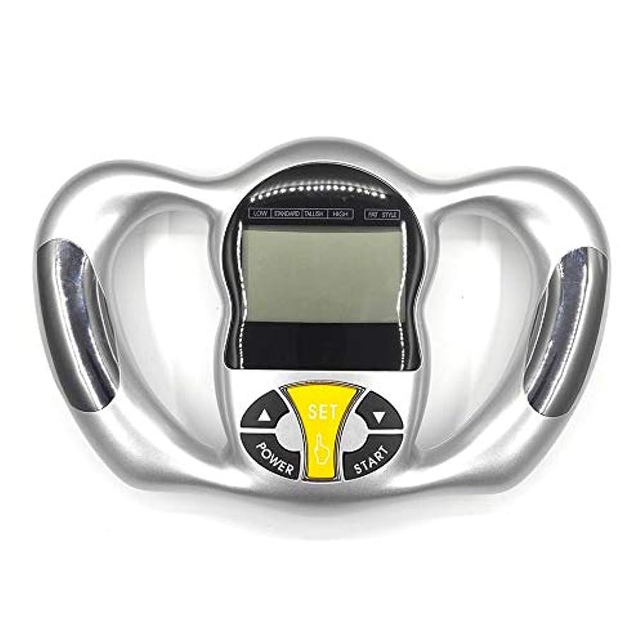 ホラーそれにもかかわらず好きAAcreatspace体脂肪測定器体脂肪測定器/Bmi脂肪分析ハンドヘルドの正確な脂肪測定器