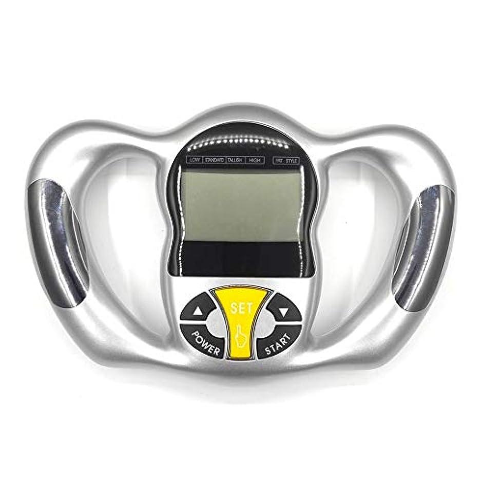 怠感咽頭持参AAcreatspace体脂肪測定器体脂肪測定器/Bmi脂肪分析ハンドヘルドの正確な脂肪測定器