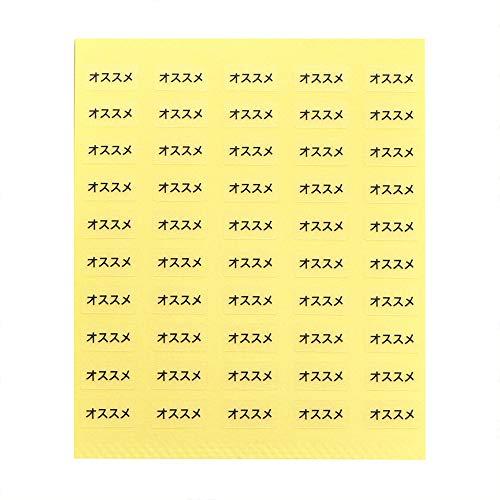 【250枚】台紙用シール イベントシール 10×5mm アクセサリー台紙用 日本製 (オススメ・透明, 250枚)
