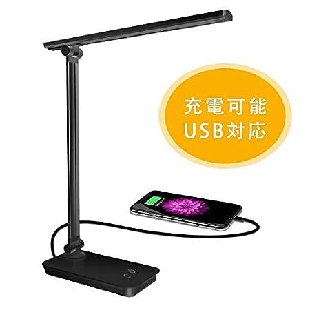 【12/20まで】XIANRUI USBポート搭載充電式LEDデスクライト 5段階調光、3段階調色可能 1,449円送料無料!