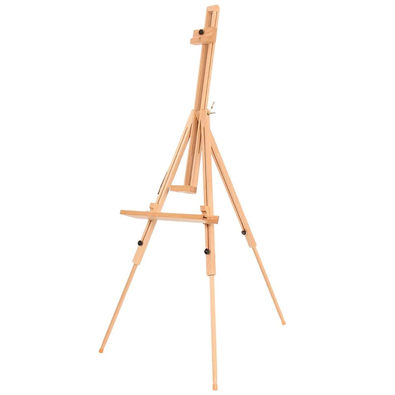 受賞貼り直す充実イーゼル 三脚のイーゼルの木の折る多用途性の軽量、分野のイーゼルの高さの調節可能な三脚のスタジオ