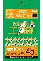 ゴミ袋 45L 650x800x0.030厚 グリーン 10枚x60冊/箱 LLDPE素材 (グリーン, 厚さ0.030㎜)