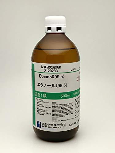 エタノール 500ml 無水エタノール 99.5%