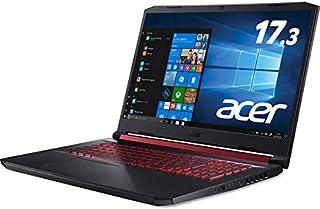 Acer(エイサー) 17.3型ノートパソコン Nitro 5 オブシディアンブラック(i7/16GB/128+1TB/1650) AN517-51-A76QG6