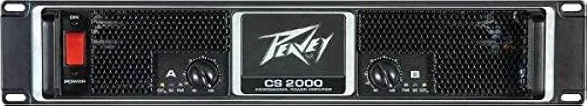 Peavey CS2000 - 2000 Watt Power Amplifier