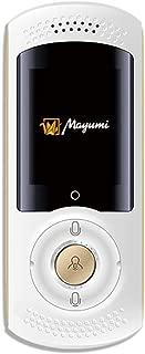 次世代AI携帯音声翻訳 機MayumiII 世界200ヶ国以上45言語対応 4G/WiF i通信対応 WiFiルーター機能付 カラー白