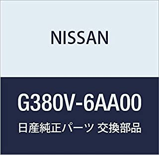 NISSAN(ニッサン)日産純正部品ベース ラック セット G380V-6AA00