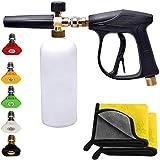 QAQGEAR Kit Pistola Cannone a Schiuma Snow Foam Lance Blaster Pistola per Lavaggio Auto ad Alta Pressione, 3000 PSI, con 5 ugelli (0 °, 15 °, 25 °, 40 °, 65 °)