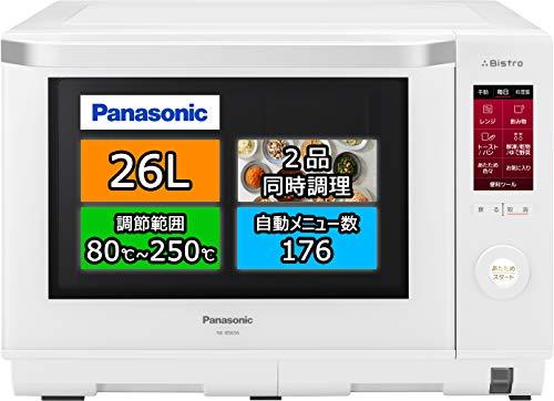 パナソニック ビストロ スチームオーブンレンジ 26L 液晶タッチパネル ホワイト NE-BS656-W